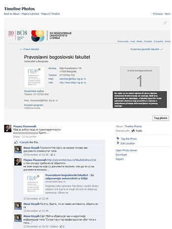 Zašto je Pravoslavni bogoslovski fakultet dobio ocenu 1 iz transparentnosti?