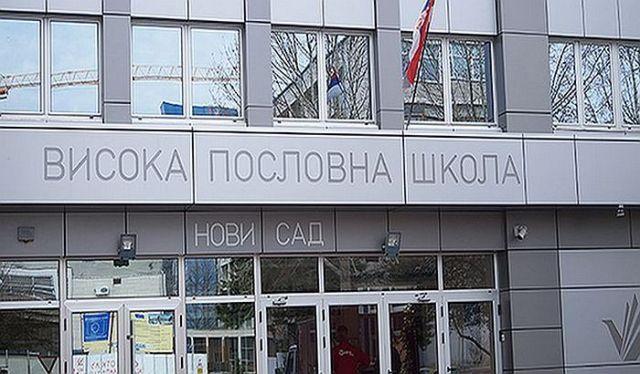 Nastavlja se saga u Visokoj poslovnoj školi, Tomići zadali nov udarac
