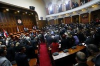 Izmene Zakona o visokom obrazovanju za smanjenje korupcije