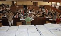 Studente iz CG tera peticija