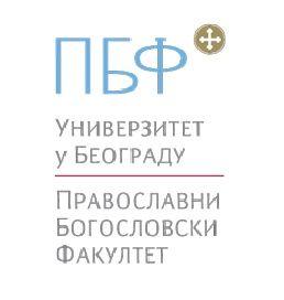 Pravoslavni bogoslovski fakultet