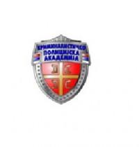 Kriminalističko-policijska akademija